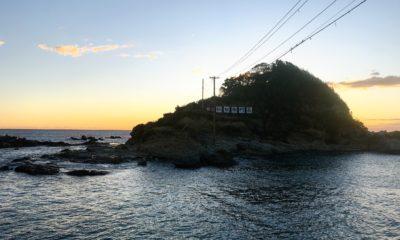 太海(ふとみ)探索①