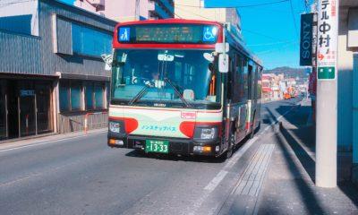 路線バスの旅〜オルビスへ